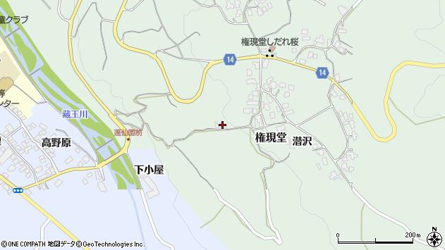 山形県上山市権現堂1247周辺の地図
