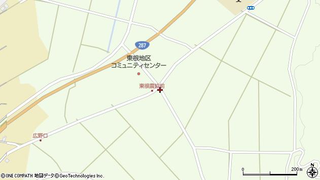 山形県西置賜郡白鷹町畔藤6245周辺の地図