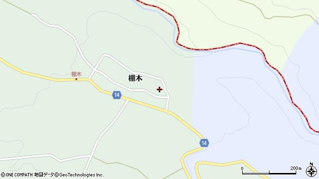 山形県上山市小倉棚木1167周辺の地図