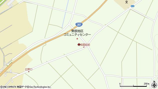 山形県西置賜郡白鷹町畔藤6833周辺の地図
