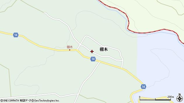 山形県上山市小倉棚木1160周辺の地図
