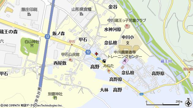 山形県上山市高野念仏檀36周辺の地図