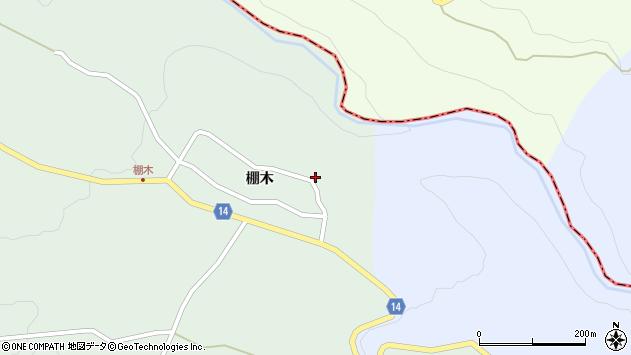 山形県上山市小倉棚木1942周辺の地図