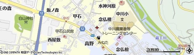 山形県上山市高野念仏檀133周辺の地図