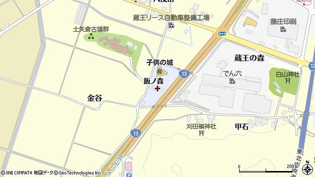 山形県上山市高野飯ノ森42周辺の地図