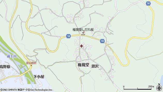 山形県上山市権現堂10周辺の地図
