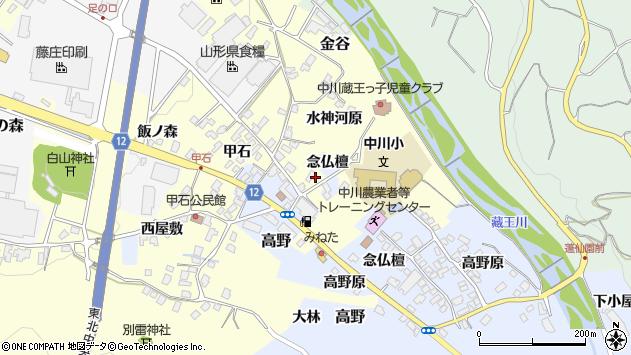 山形県上山市高野念仏檀139周辺の地図