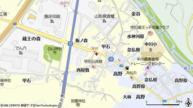 山形県上山市高野念仏檀13周辺の地図