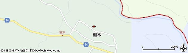 山形県上山市小倉1163周辺の地図