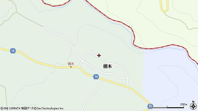 山形県上山市小倉棚木1502周辺の地図