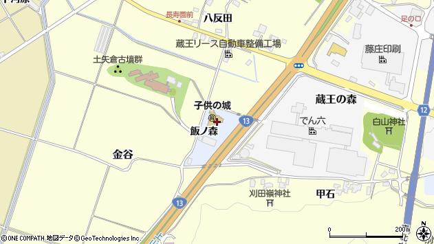 山形県上山市高野飯ノ森25周辺の地図