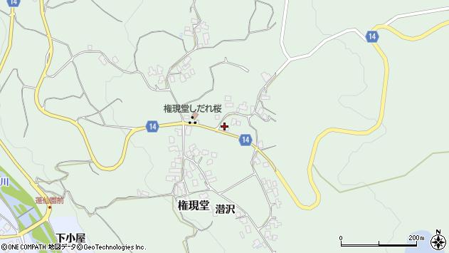 山形県上山市権現堂118周辺の地図