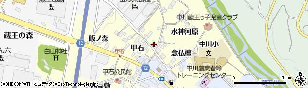 山形県上山市高野念仏檀151周辺の地図