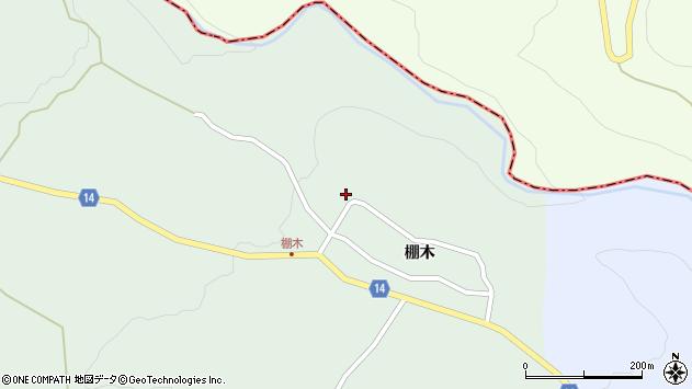 山形県上山市小倉棚木1152周辺の地図