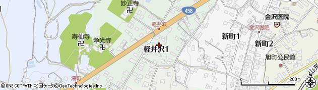 山形県上山市軽井沢周辺の地図