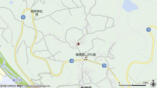 山形県上山市権現堂82周辺の地図