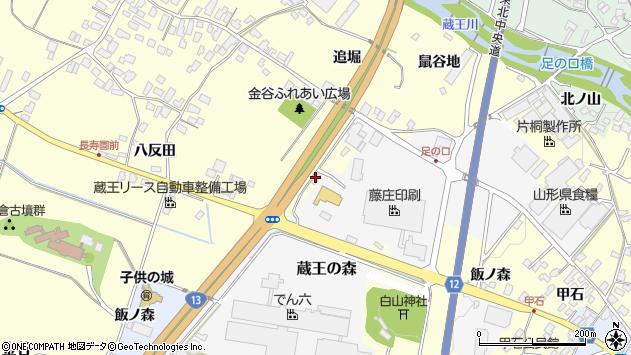 山形県上山市金谷飯ノ森2069周辺の地図