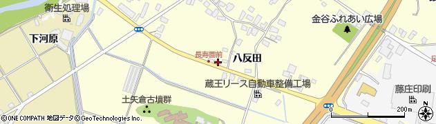 山形県上山市金谷藤木304周辺の地図