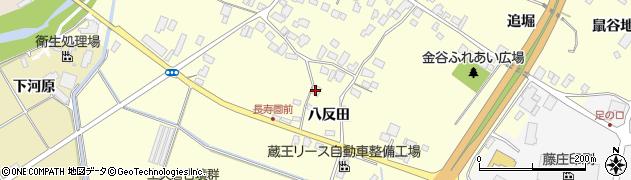 山形県上山市金谷八反田390周辺の地図