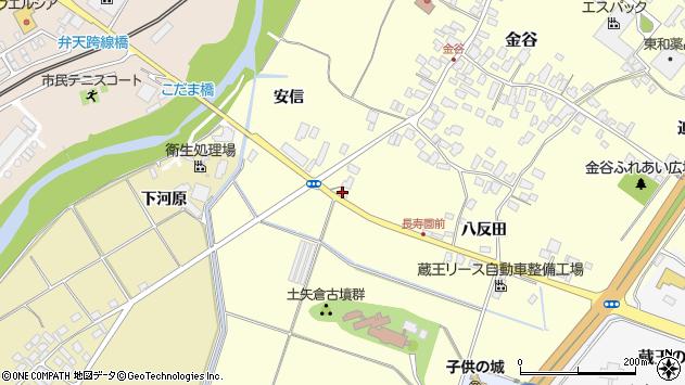 山形県上山市金谷藤木249周辺の地図
