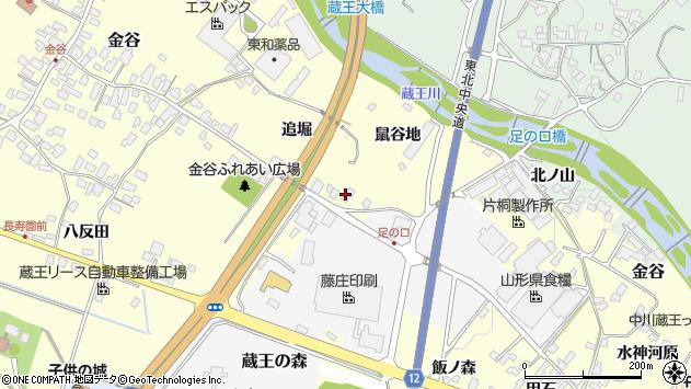 山形県上山市金谷追堀770周辺の地図
