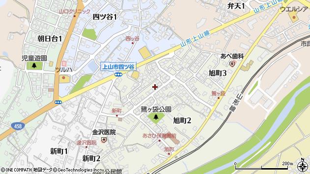 山形県上山市旭町周辺の地図
