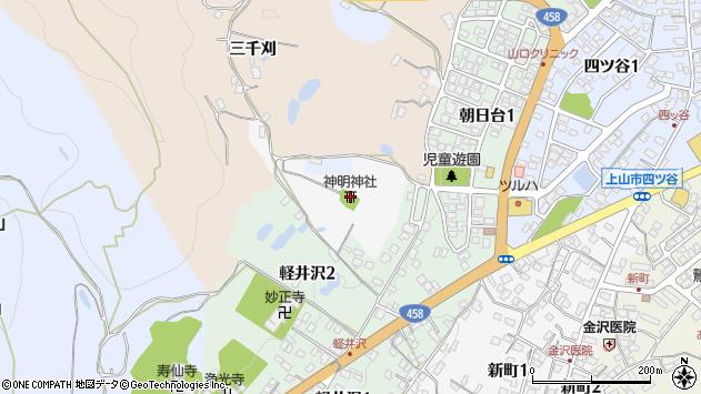 山形県上山市鶴脛町伊勢堂964周辺の地図