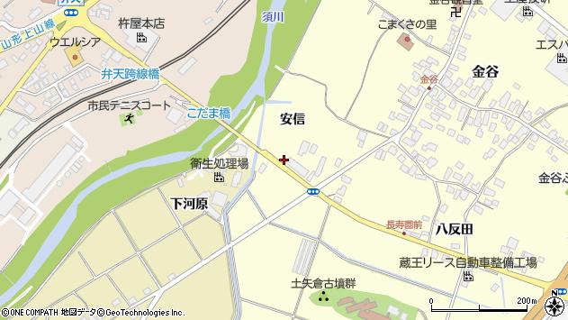 山形県上山市金谷安信111周辺の地図