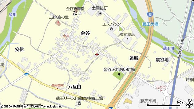 山形県上山市金谷46周辺の地図