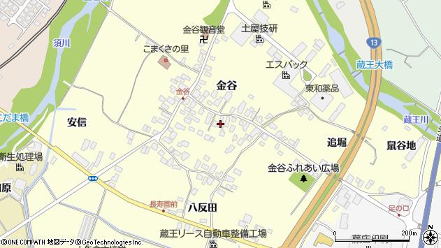 山形県上山市金谷33周辺の地図