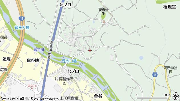 山形県上山市権現堂361周辺の地図