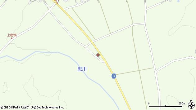 山形県西置賜郡白鷹町畔藤9472周辺の地図