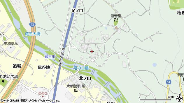 山形県上山市権現堂足ノ口386周辺の地図
