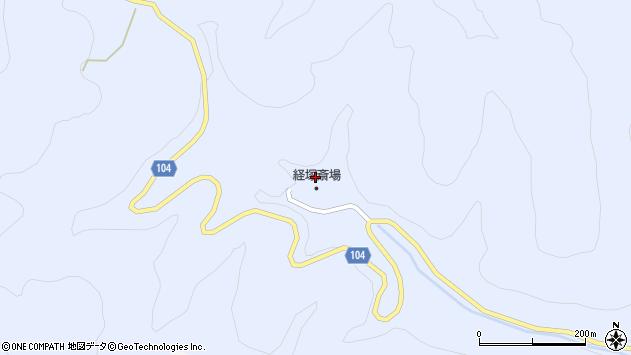 山形県上山市鶴脛町935周辺の地図