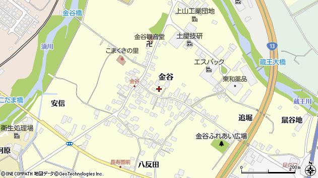 山形県上山市金谷29周辺の地図