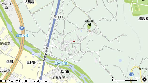 山形県上山市権現堂足ノ口377周辺の地図