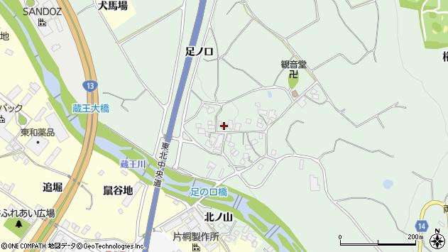 山形県上山市権現堂足ノ口372周辺の地図
