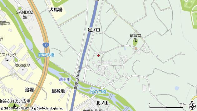 山形県上山市権現堂足ノ口532周辺の地図