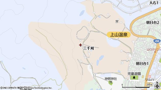 山形県上山市北町三千刈1501周辺の地図