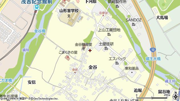 山形県上山市金谷吉原清水周辺の地図