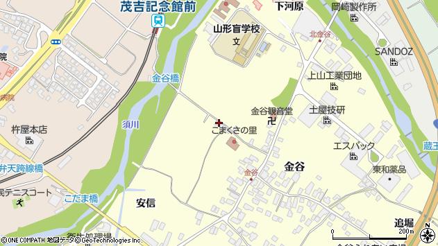 山形県上山市金谷金ケ瀬934周辺の地図