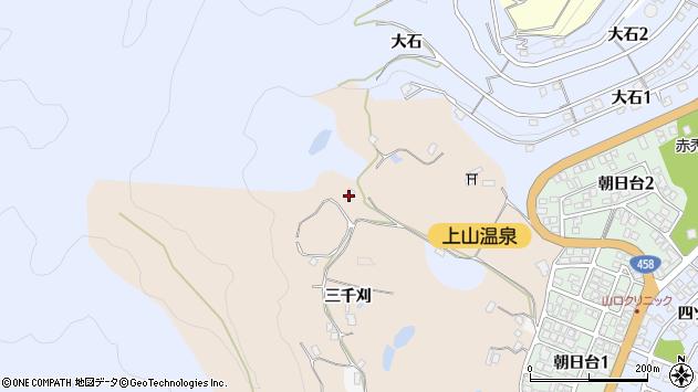 山形県上山市北町三千刈86周辺の地図