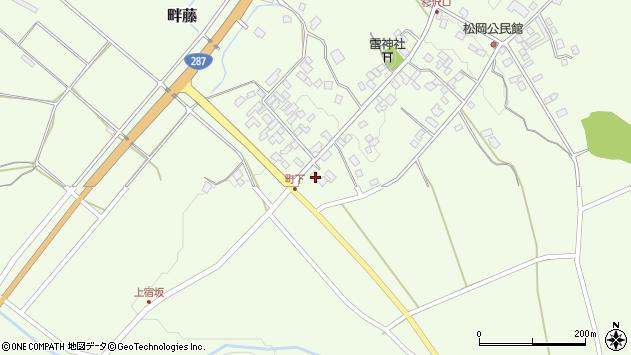 山形県西置賜郡白鷹町畔藤2583周辺の地図