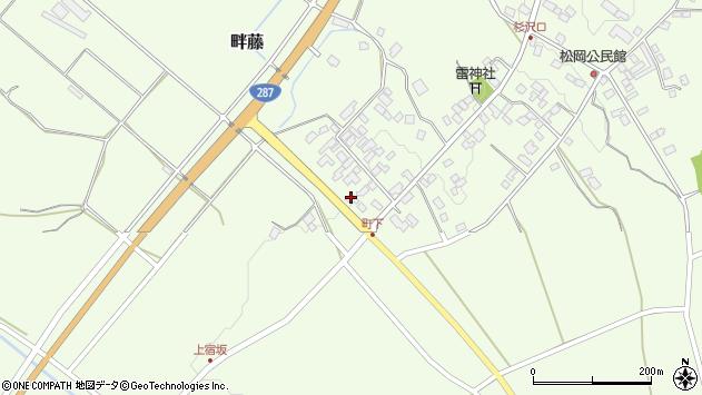 山形県西置賜郡白鷹町畔藤2771周辺の地図