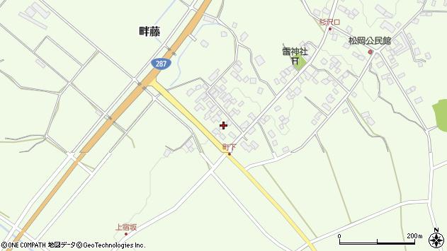 山形県西置賜郡白鷹町畔藤2786周辺の地図