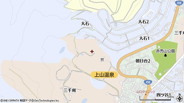 山形県上山市北町三千刈1487周辺の地図