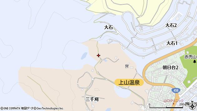 山形県上山市北町三千刈1490周辺の地図