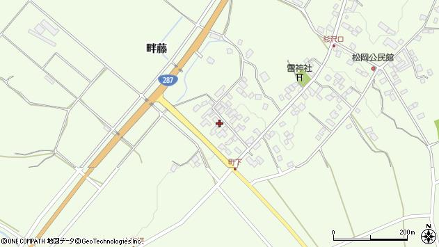 山形県西置賜郡白鷹町畔藤2793周辺の地図