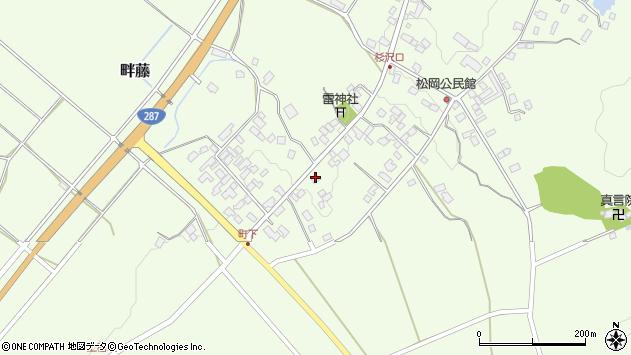 山形県西置賜郡白鷹町畔藤2395周辺の地図
