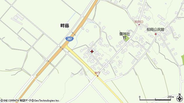 山形県西置賜郡白鷹町畔藤2526周辺の地図